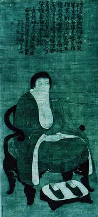 Le recueil complet du ma tre zhongfeng chuh osh k roku - Sieste du matin jusqu a quel age ...