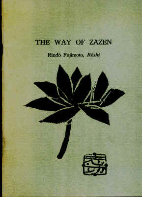The way of Zazen : Front cover