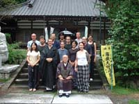 Tôkei'in - septembre 2004